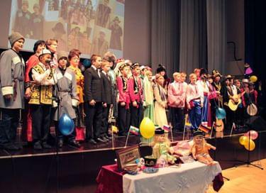 Концертная программа «Мы едины»
