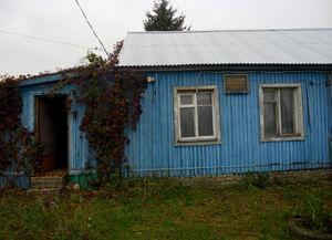 Больше-Жоковская сельская библиотека