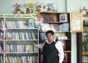 Селекционная сельская библиотека