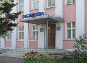 Центральная детская библиотека г. Славгорода