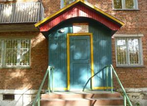 Детская библиотека № 10 г. Лесосибирска
