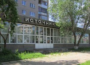 Библиотека-филиал № 6 г. Орска