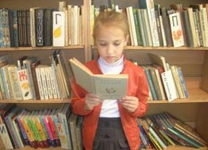 Мало-Архангельская сельская библиотека