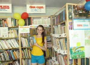 Идакринская сельская библиотека