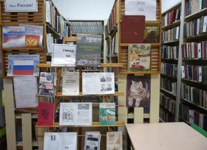 Ходынинская городская библиотека