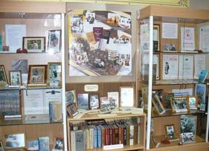 Библиотека им. Ю. А. Адрианова