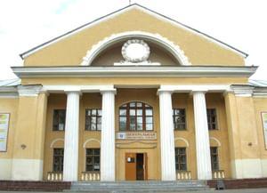 Библиотечно-досуговый центр