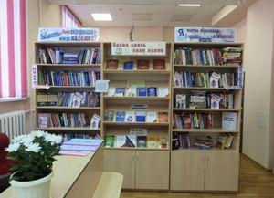 Центр деловой и правовой информации г. Нижний Новгород