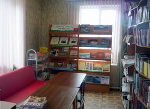 Малокурильская библиотека-филиал № 1