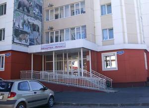 Библиотека № 4 г. Ханты-Мансийска