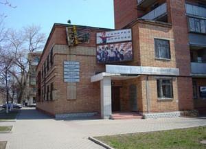 Галерея Дейнеки (Выставочный зал)