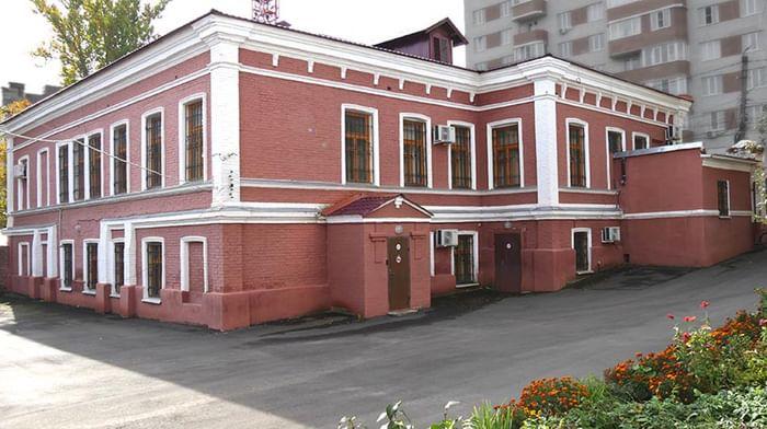 Курская государственная картинная галерея им. А. А. Дейнеки