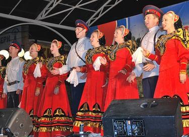 Праздничный концерт ко Дню народного единства