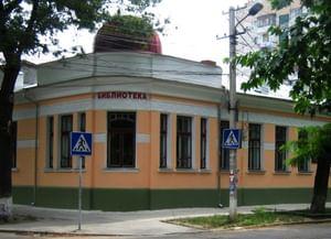 Крымская республиканская детская библиотека им. В. Н. Орлова