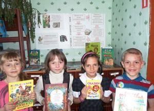 Славгородская сельская библиотека