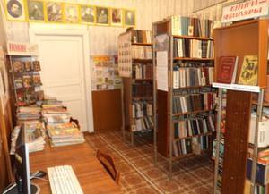 Курьяновская сельская библиотека-филиал № 5