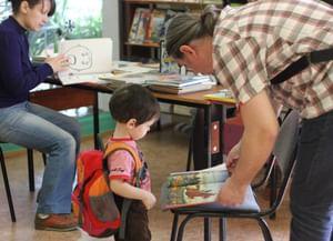Детская библиотека № 8 им. В. В. Бианки