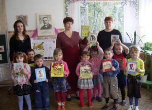 Городищенская поселенческая библиотека