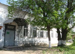 Татаро-башкирская библиотека
