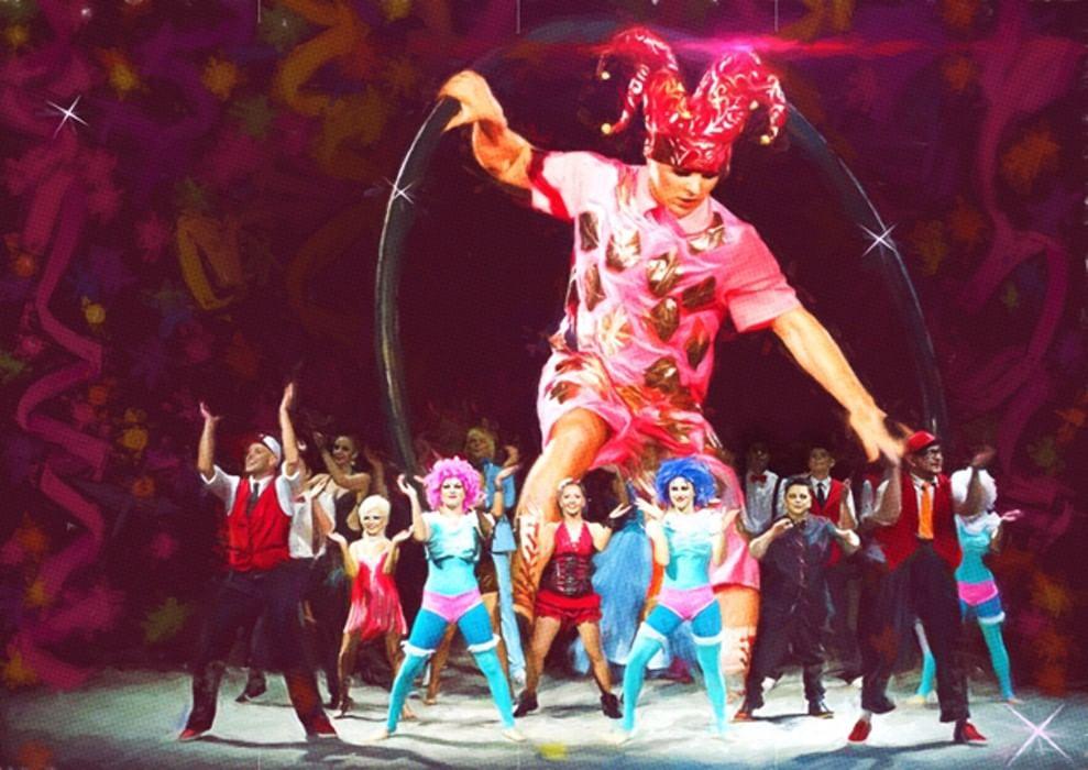 кировский цирк арлекино фото огромное внимание развитию