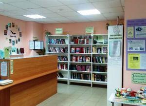 Библиотека им. Д. Н. Мамина-Сибиряка