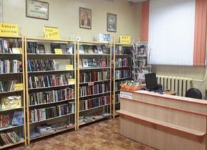 Библиотека им. А. Н. Радищева