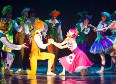 Детский балет «Чиполлино»