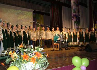 Праздничная программа ко Дню народного единства