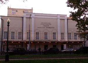 Московский драматический театр имени А. С. Пушкина