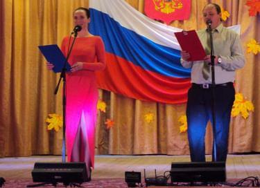 Праздничный концерт «Под небом одним»