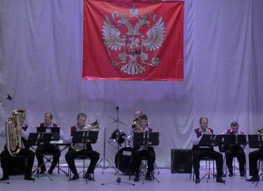 Концерт, посвященный Дню народного единства и открытию творческого сезона