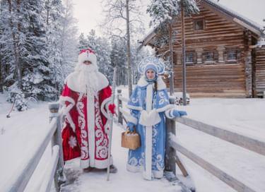 Экскурсия «В гости к Морозу Ивановичу»