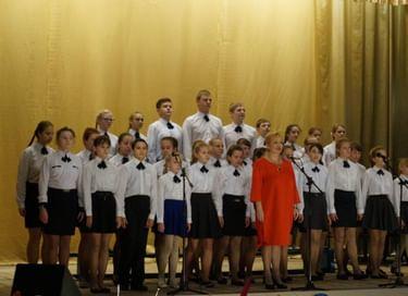 Концерт «Мы – едины»