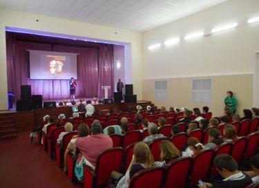 Концерт «Славься, Русь – Отчизна моя!»