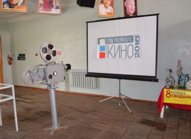 Ночь искусств в Культурно-досуговом центре «Кинотеатр Кубань»