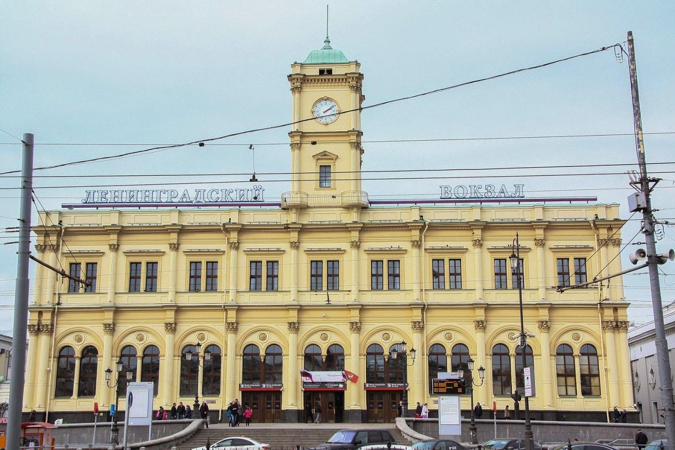 Ленинградский вокзал в Москве