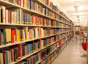 Централизованная библиотечная система города Ессентуки