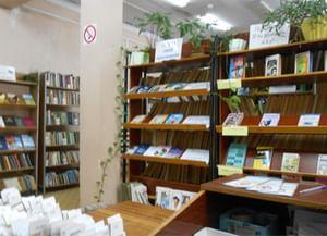 Юношеская библиотека-филиал № 11