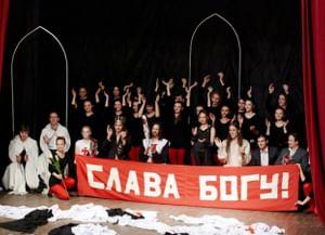 Музыкальный театр «Рок-орден «Тампль»