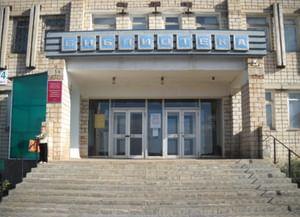 Тюльганская центральная районная библиотека