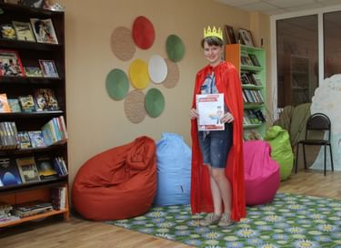 Второй сезон игры для школьников «Король чтения»