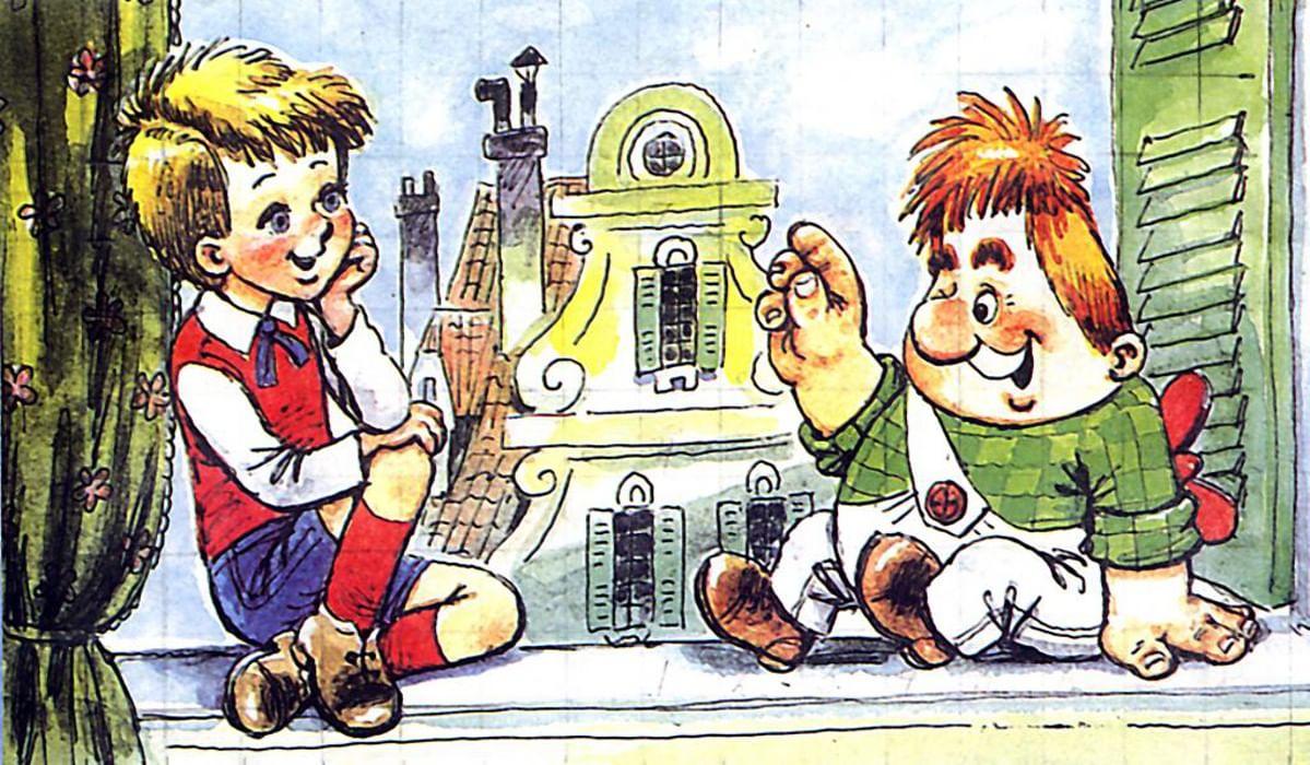 Рисунки к сказке карлсон который живет на крыше