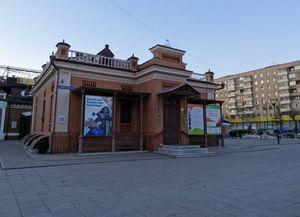 Литературно-краеведческий центр