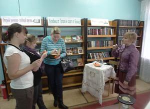 Центральная библиотека Приморского района