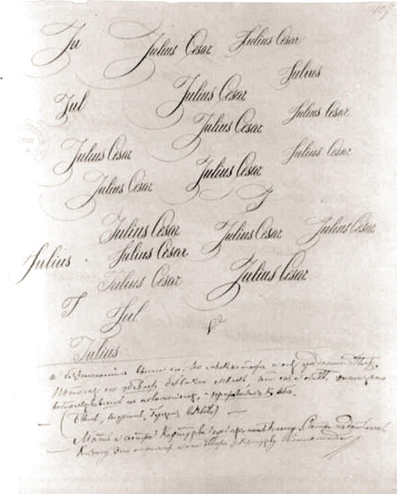 Рисунки Достоевского к его рукописям 4