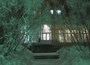 Центральная городская библиотека им. А. С. Пушкина