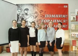 Центр патриотического воспитания им. Г. Булатова