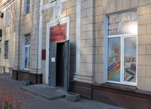 Центральная городская библиотека им. А. П. Платонова (Читальный зал)