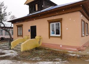 Троицкая сельская библиотека