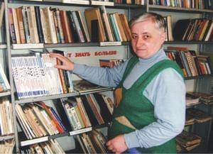 Новская сельская библиотека